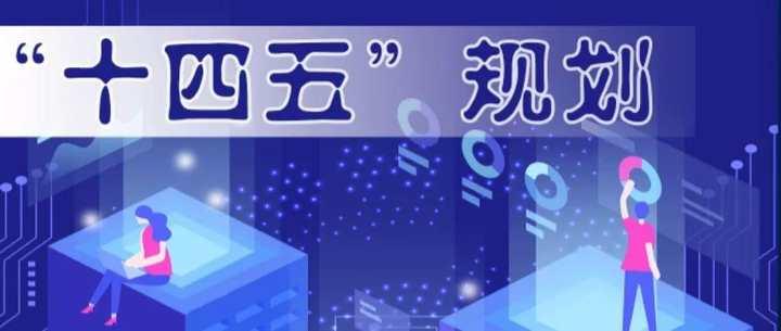 src=http___inews.gtimg.com_newsapp_match_0_10338400620_0.jpg&refer=http___inews.gtimg.jpg