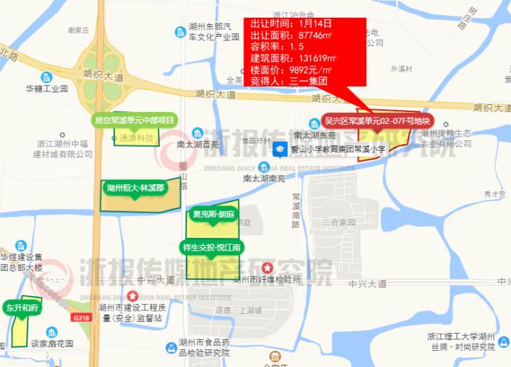 吴兴区常溪单元02-07F号地块.jpg