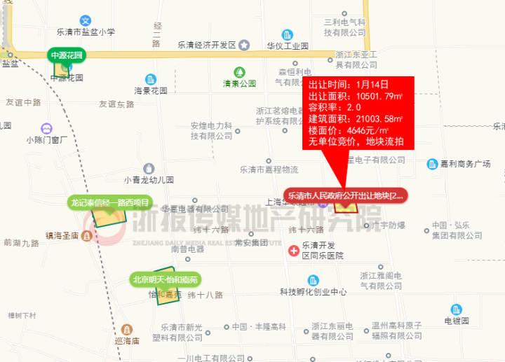 乐清市人民政府公开出让地块[2020]060号(乐清经济开发区).jpg