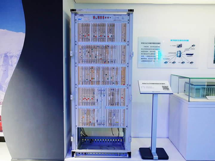 C&C08数字程控交换机.jpg