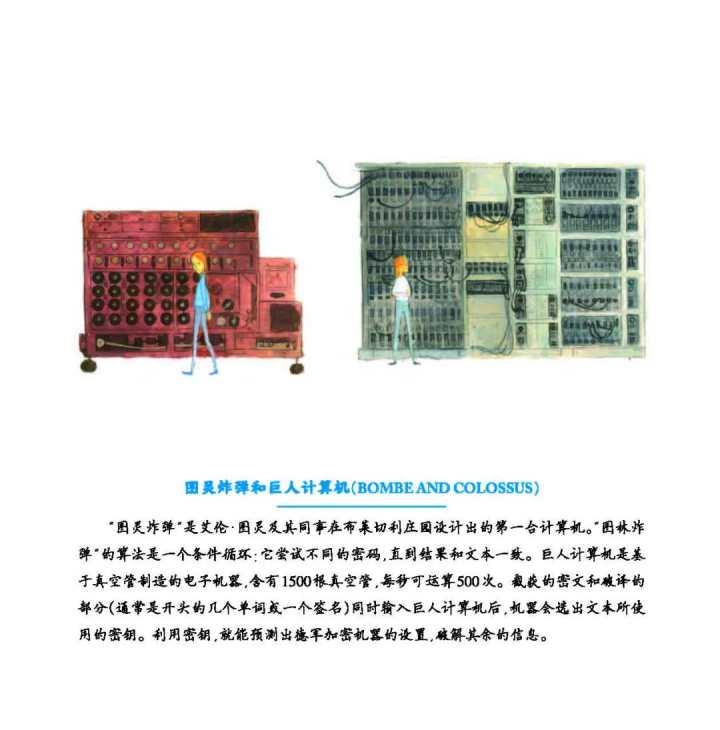 微信图片_20210207124611.jpg
