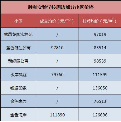 QQ截图20210301132507.png