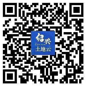 绍兴二维码.jpg