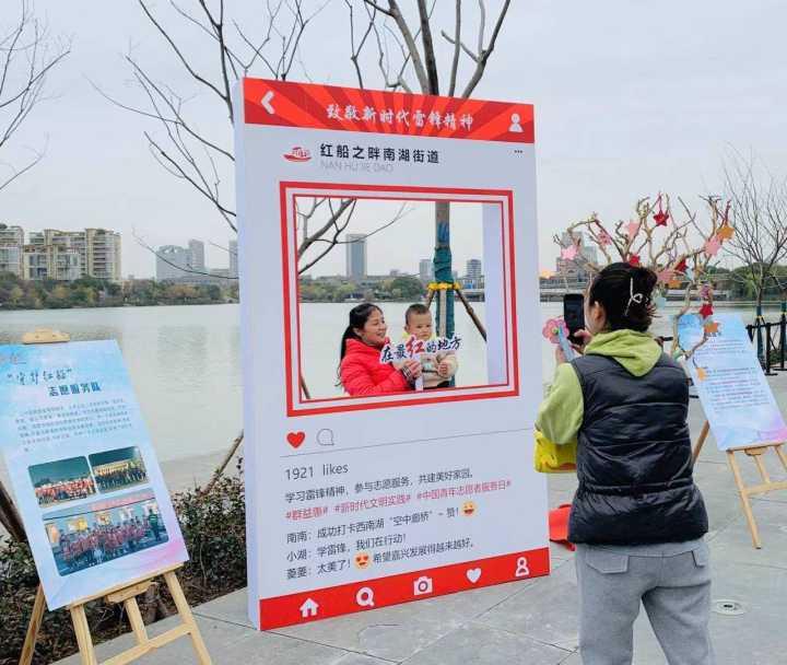 南湖街道:志愿服务传播正能量