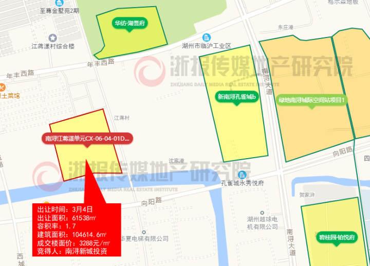 南浔江蒋漾单元CX-06-04-01D-3地块.jpg