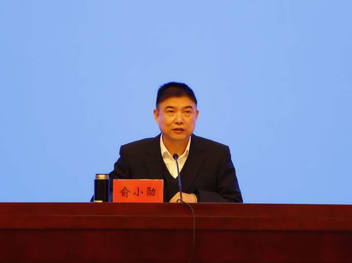 市委组织部副部长、老干部局局长  俞小勋.jpg