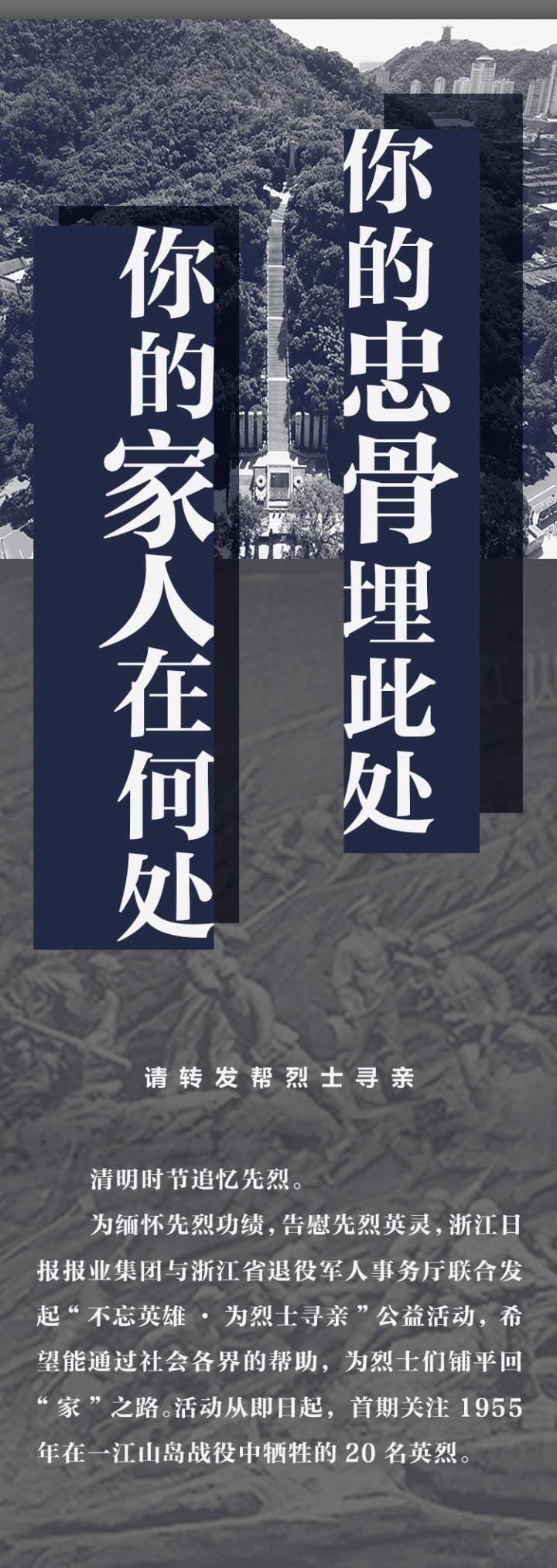 青山马革_01.jpg