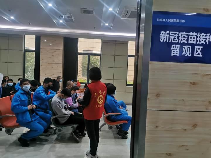 WeChat 圖片_20210408170901.jpg