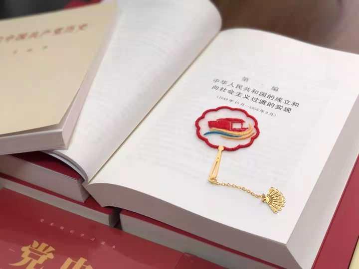 巧绣红船书签  (5).jpg