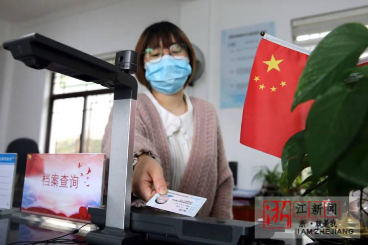 村党群服务中心  全县档案随心查2.JPG