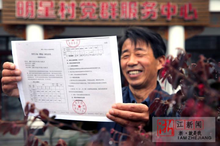 村党群服务中心  全县档案随心查5.JPG