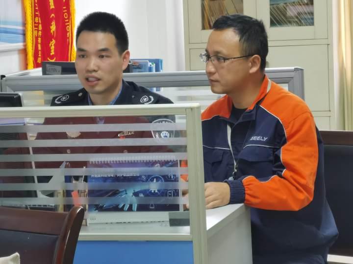 台州市生态环境局路桥分局上门服务.jpg
