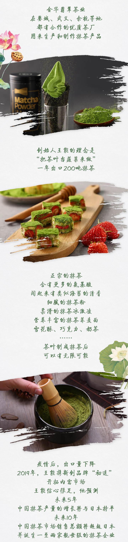 立夏节气农事图_02.jpg