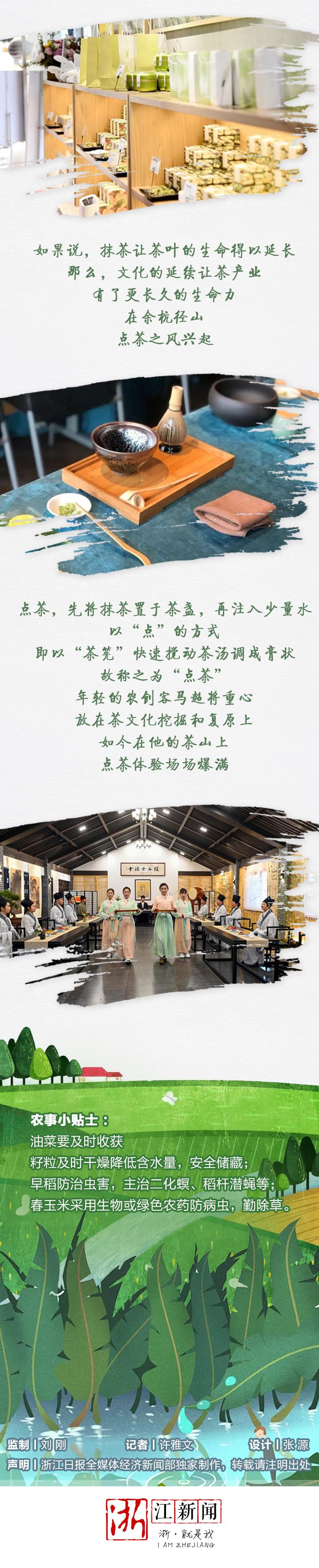 立夏节气农事图_03.png