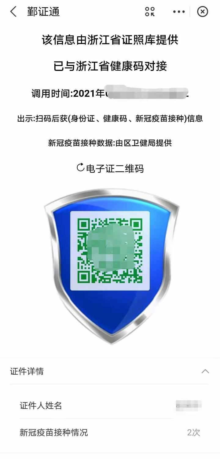 微信图片_20210507144348.jpg