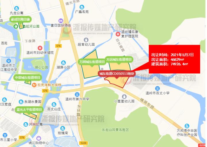 台州温岭市项目区位图.png