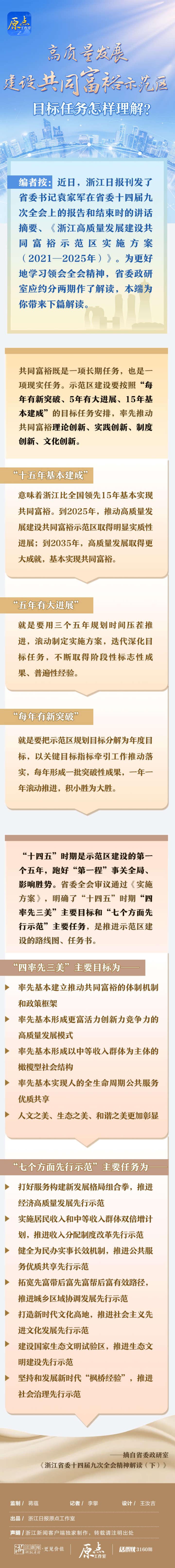 微信葡京赌博平台_20210722092612.jpg
