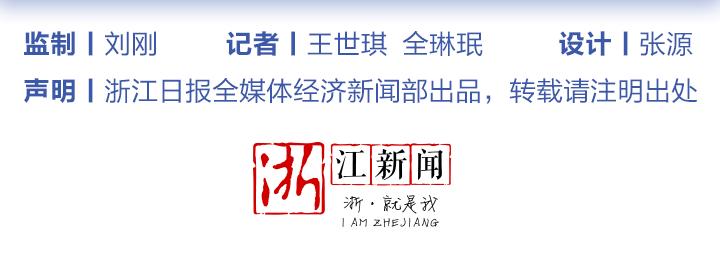 驰援河南长图_18.png