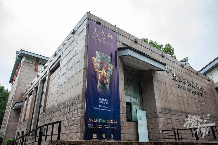 "210913czq01 浙江西湖美术馆,""人与神——神秘的古蜀文明""展览即将开展。 记者 陈中秋 摄.jpg"