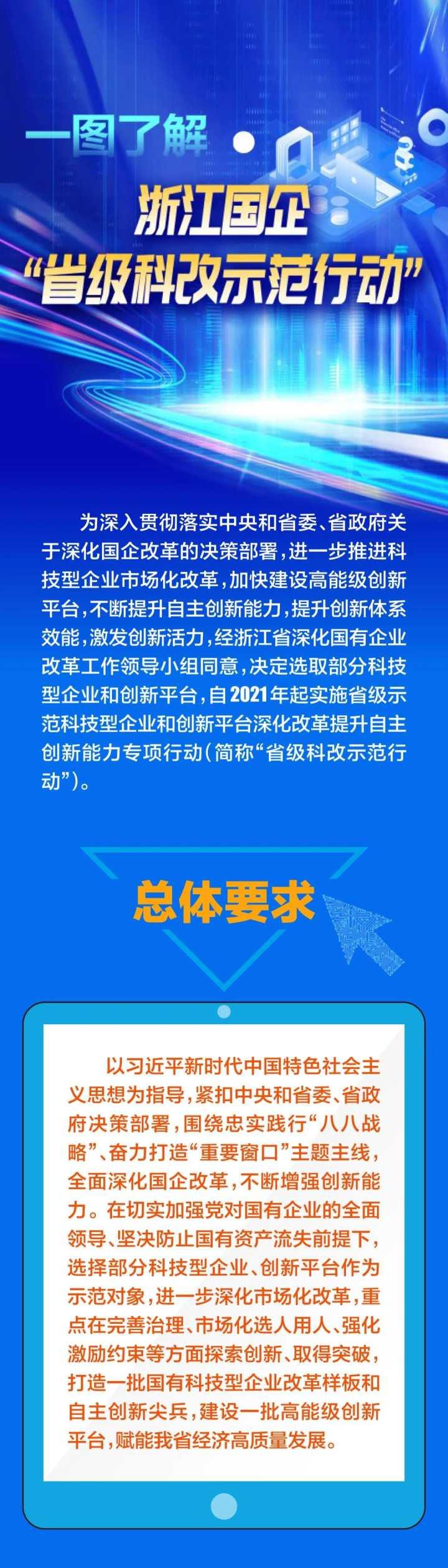 微信图片_20210917130156.jpg