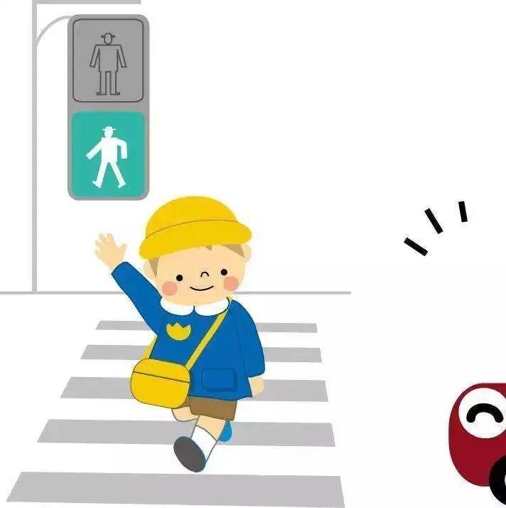 儿童安全宣传月 第一期 交通安全知识科普