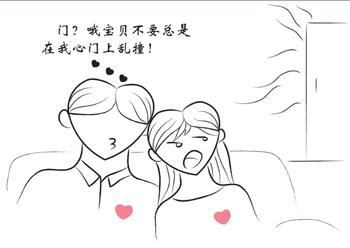 自救什么成语_成语故事简笔画
