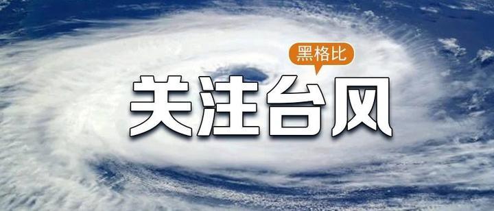 """沈阳今天大雨_一图读懂海宁""""人才新政2.0"""""""