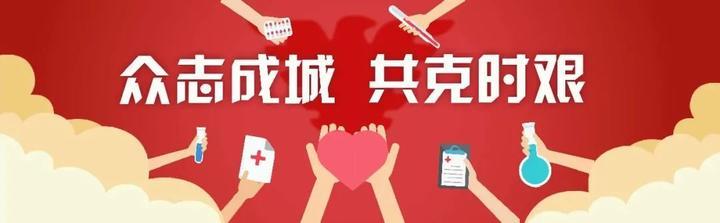 """浙江大学""""教育号""""已上线!"""