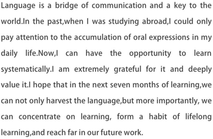 Study接轨国际不停步青年建功学院商务英语培训正式开班了