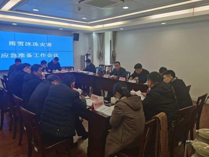 yabo亚博首页-宁波市防汛防台抗旱指挥部办公室迅速部署雨雪冰冻灾害防御与应对工作