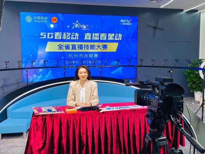 在中国移动杭州分公司,全省星动直播技能竞赛杭州市选拔赛闪亮登场02.jpg